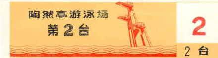■北京時代のお宝?_e0094583_12335990.jpg