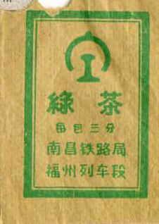 ■北京時代のお宝?_e0094583_12404739.jpg
