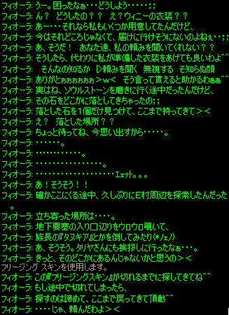 c0056384_1533639.jpg
