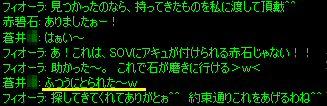 c0056384_15352498.jpg