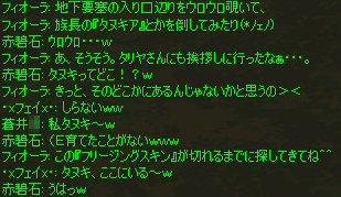 c0056384_1535790.jpg
