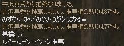 c0017886_11294718.jpg