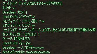 c0022896_21253042.jpg