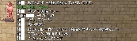 f0080899_1323845.jpg