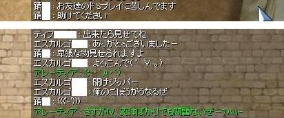 f0080899_13241675.jpg