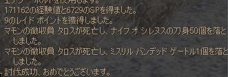 c0016602_20303644.jpg