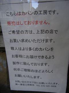 b0057103_20503930.jpg