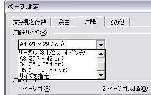 d0048312_22455293.jpg