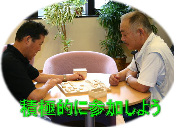 第7回全国ろう者将棋大会開催お知らせ_d0070316_2084565.jpg