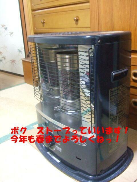 f0059334_9181029.jpg