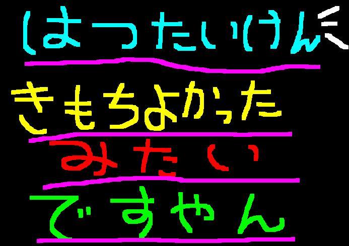 f0056935_1054344.jpg