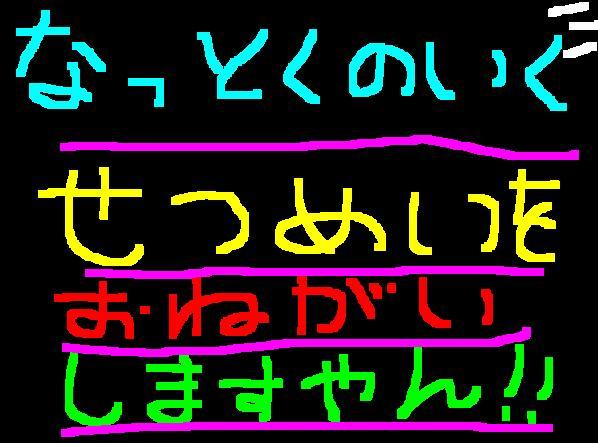 f0056935_20331312.jpg