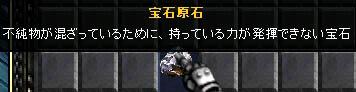 f0044936_12402415.jpg