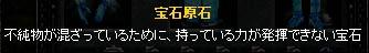 f0044936_1262672.jpg