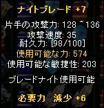 f0044936_1353338.jpg
