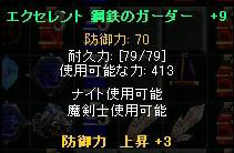 f0044936_13543100.jpg