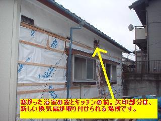 f0031037_20521023.jpg