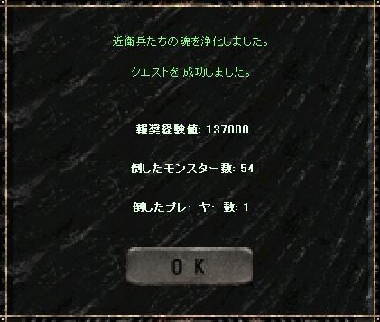 a0075647_16494013.jpg