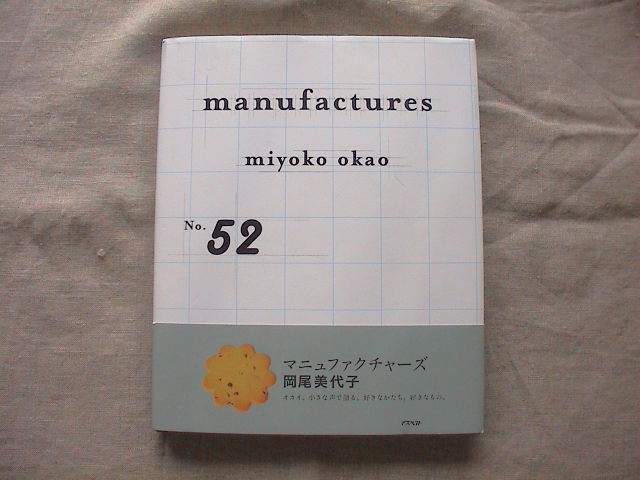 新着本のご紹介。_e0060555_23293120.jpg