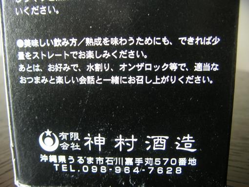 f0052956_16102419.jpg