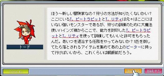 b0089857_21325734.jpg
