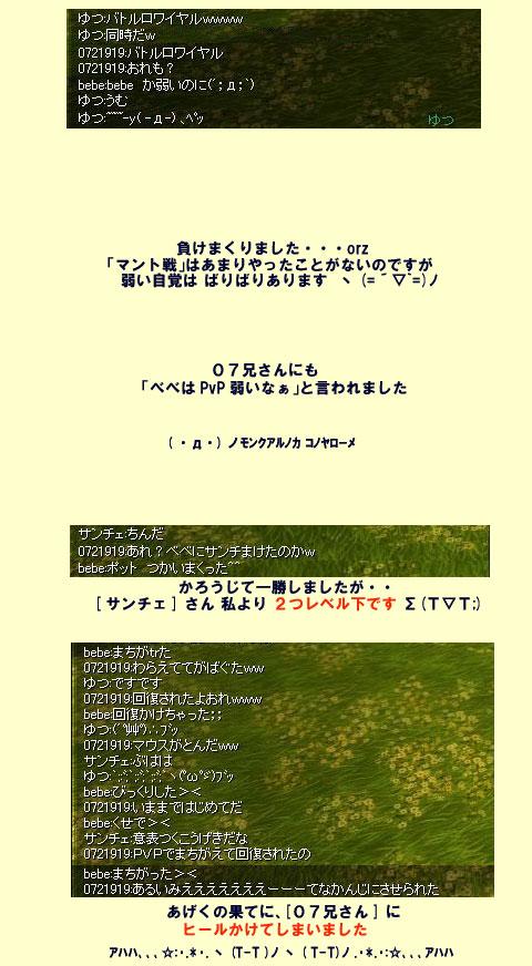 c0085060_1403350.jpg
