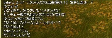 c0085060_1405861.jpg