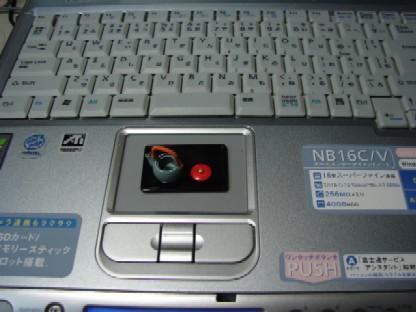 b0061261_1001434.jpg