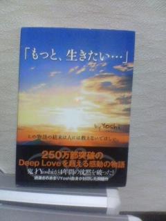 b0024863_22563665.jpg