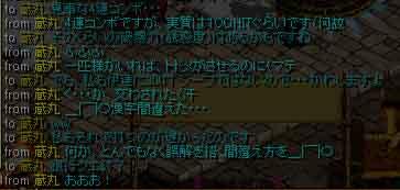 f0016964_1281122.jpg