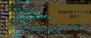 キッチンギャング!!_f0016964_128165.jpg