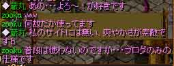 キッチンギャング!!_f0016964_1282249.jpg