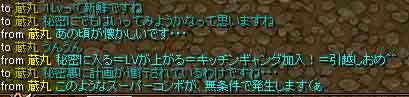 キッチンギャング!!_f0016964_128644.jpg