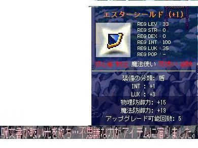 f0020664_19104066.jpg