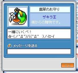 d0083666_212146.jpg