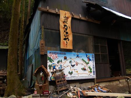 鈴鹿霊仙山へ(2)_c0024167_11225681.jpg