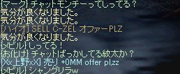 b0107468_5125730.jpg