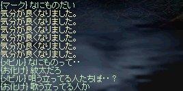 b0107468_5131561.jpg