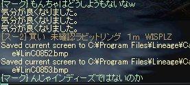 b0107468_514613.jpg