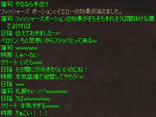 e0024171_20133069.jpg