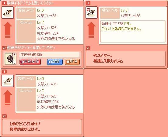 f0099374_1793661.jpg