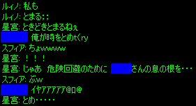 c0056384_15172475.jpg