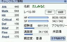 a0065485_565649.jpg