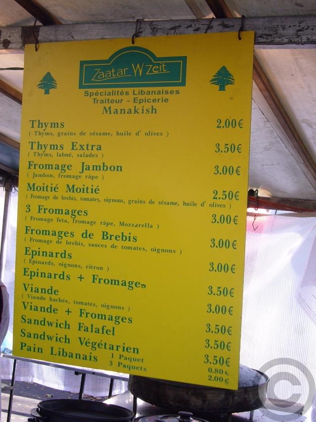 ■はじめて食したレバノン風クレープ(パリ)_a0014299_75713100.jpg