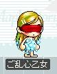 a0038501_015920.jpg