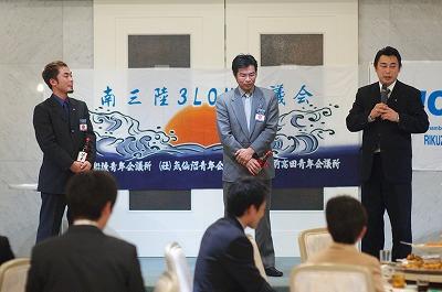 南三陸3LOM協議会防災セミナー_e0075103_20351789.jpg