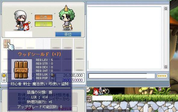 b0096204_2351540.jpg