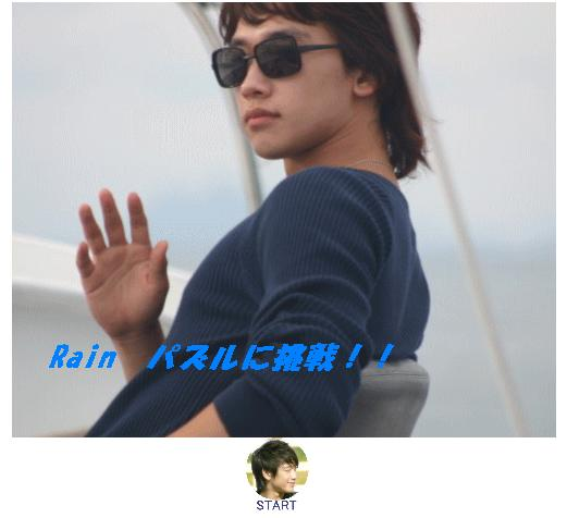 c0047605_035132.jpg