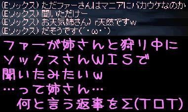 f0072010_410836.jpg
