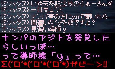 f0072010_4132940.jpg
